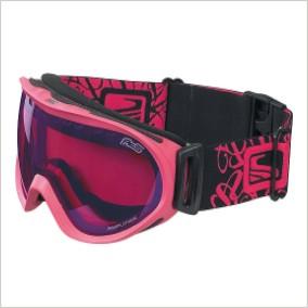 Ak hľadáte tie správne zimné okuliare pre všedný deň af5d5367c5c