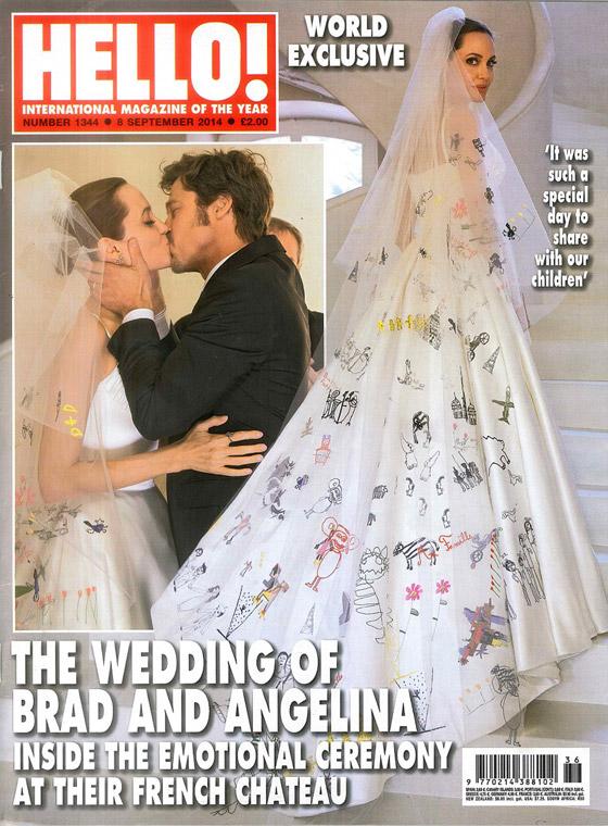 Svadobná obálka Hello magazínu kde je vidieť detailne závoj svadobných šiat Angleina Jolie