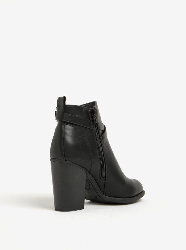 Čierne členkové topánky na podpätku s prackami Dorothy Perkins