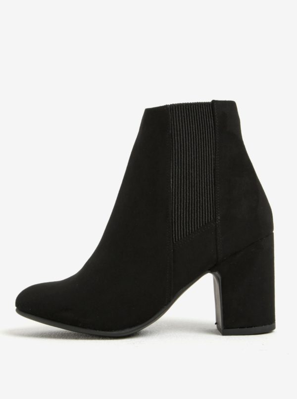 Čierne členkové topánky v semišovej úprave na podpätku Dorothy Perkins