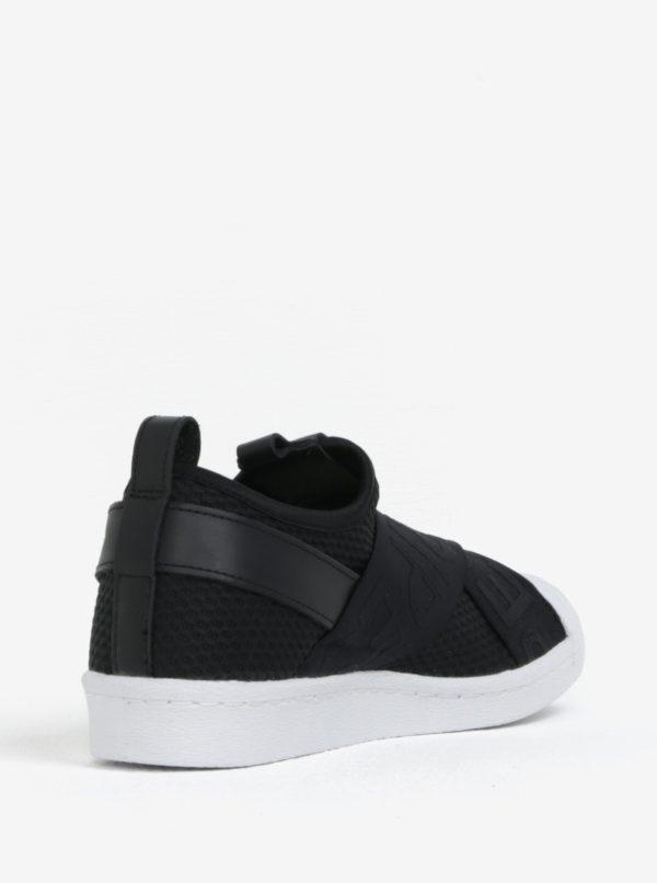 01fda6b2e436 Ružovo-čierne dámske semišové tenisky na platforme adidas Originals  Superstar