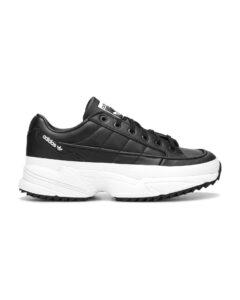 adidas Originals Kiellor Tenisky Čierna